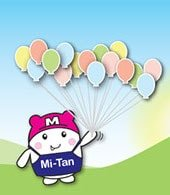 Link to Now Hiring. Mi-tan, Mitsuwa's mascot holding balloons