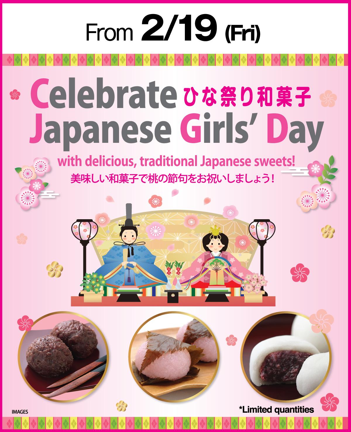 Japanese sweets fair.