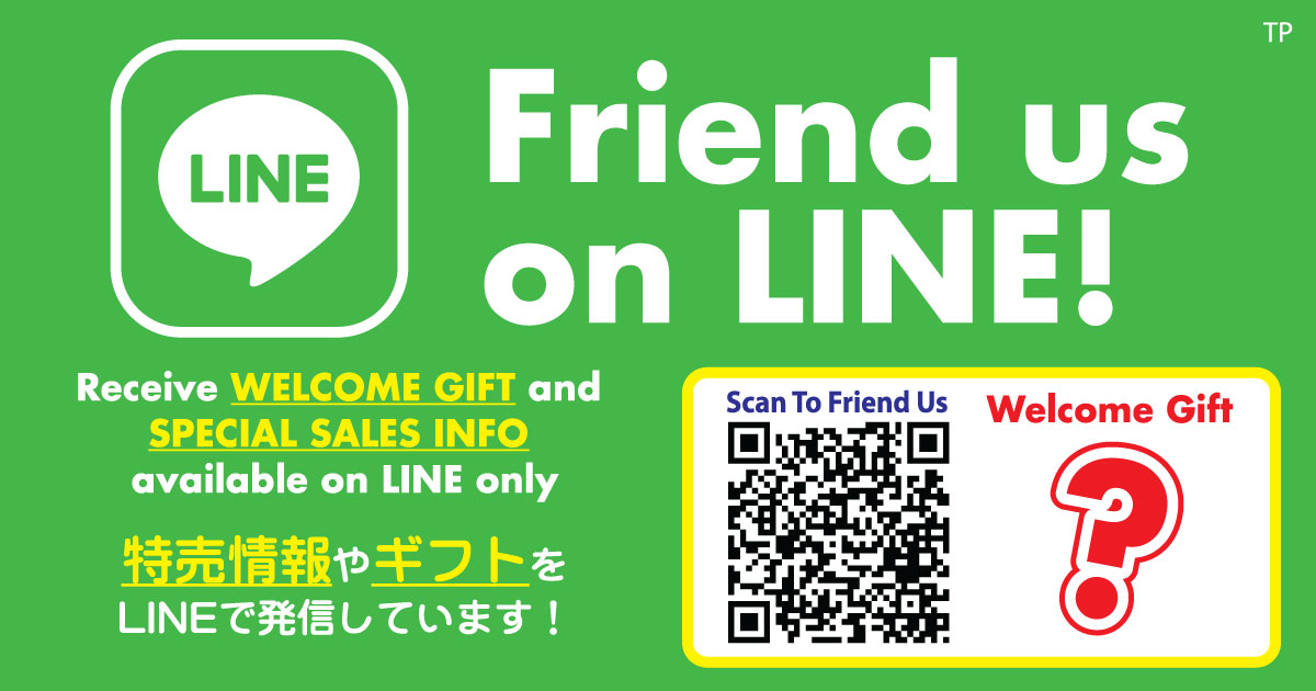 Friend us on Line (TP)