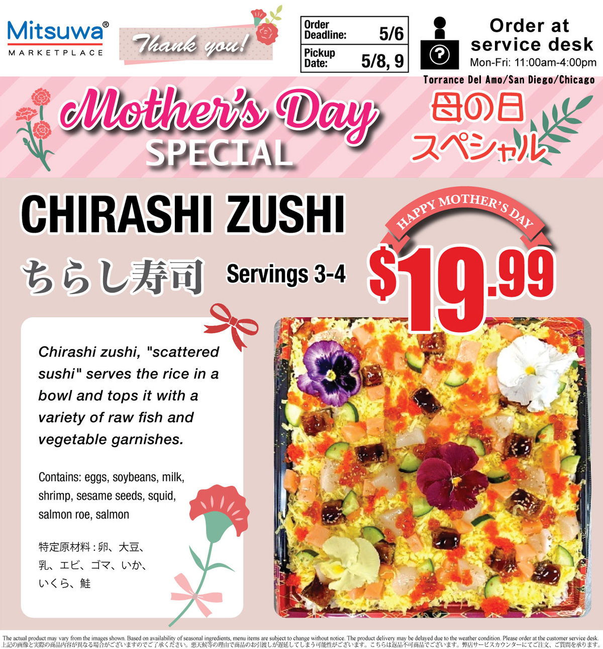 Mother's day special chirashi zushi